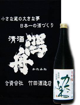 大吟醸 かたふね(日本酒)